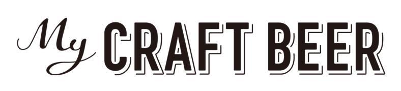 クラフトビールの総合情報サイト My CRAFT BEER