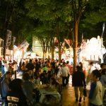 第20回記念!けやきひろば秋のビール祭り、さいたまスーパーアリーナで9月5日から9日まで開催