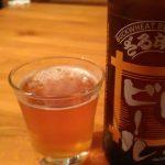 世界初のヘルシー系?ざる印そばビール(えぞ麦酒)/ビアエッセイストのゆるレビュー