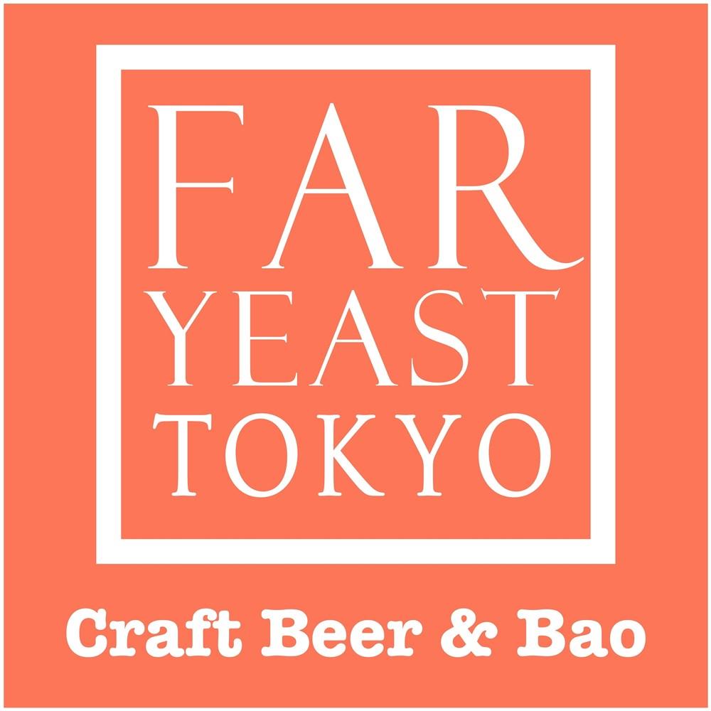 Far Yeast Tokyo ~Craft Beer & Bao~
