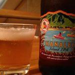 ハワイに行けないインスタユーザーへ。Hanalei Island IPA(Kona Brewing)/ビアエッセイストのゆるレビュー