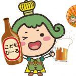 京都・宇治橋通り「クラフトビール夜市」8月5日開催、アプリ「こことろ」スタンプラリー実施