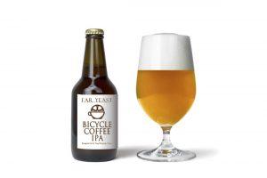 Far Yeast BICYCLE COFFEE IPA