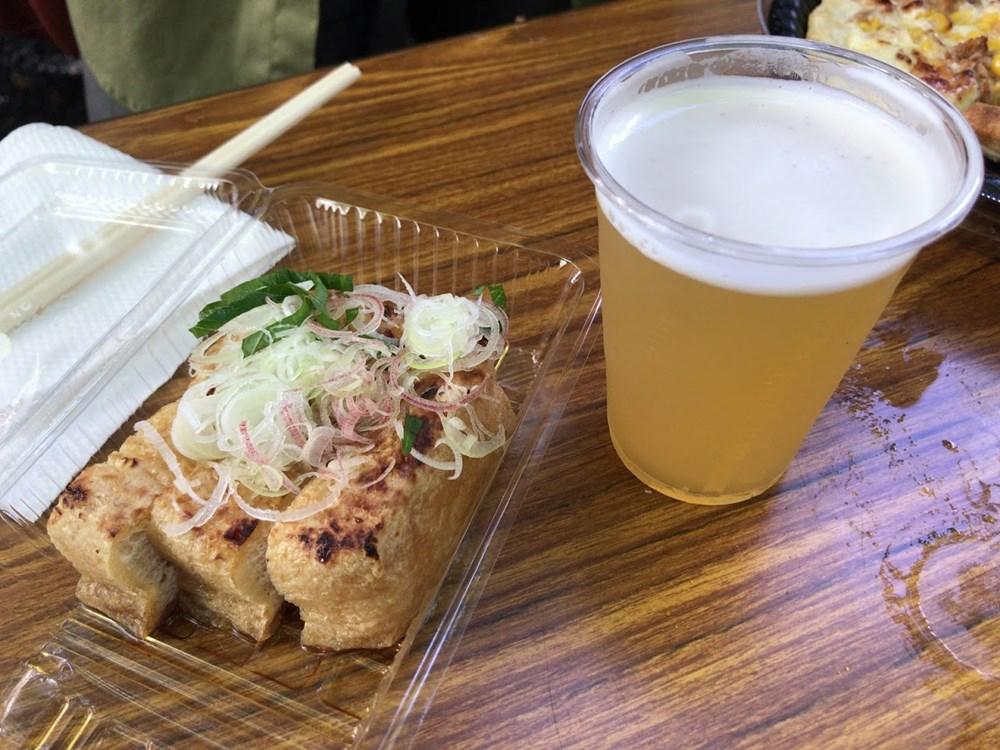 むさし府中ビール祭り Far Yeast Brewing 「ゆずセッション」