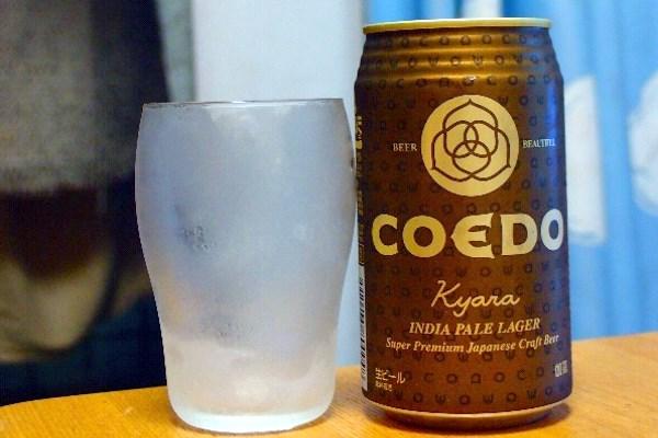 COEDO伽羅 グラス