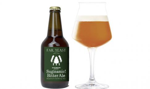 Far Yeast Suginamic! Bitter Ale