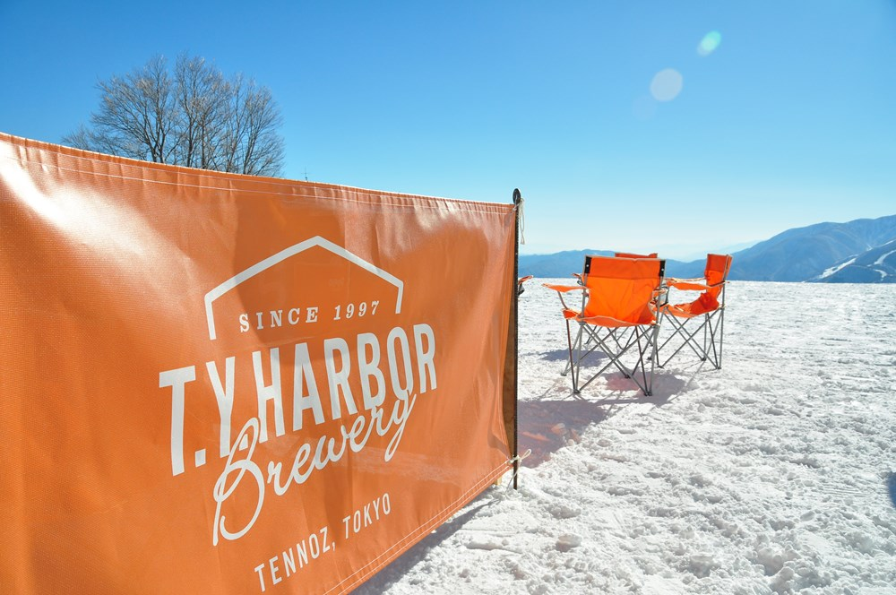 T.Y.HARBOR BREWERY 白馬岩岳 Mountain-Top Bar