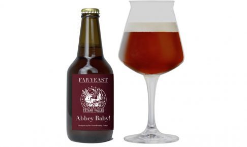 Far Yeast Abbey Baby!