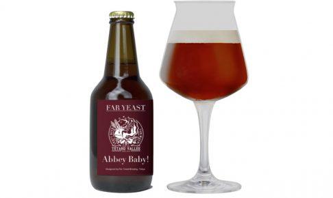 Far Yeast Abbey Baby!