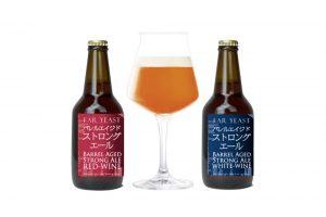 Far Yeast Barrel Aged Strong Ale(白・赤)