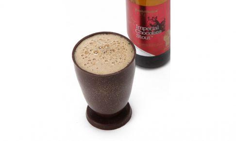 サンクトガーレンのインペリアルチョコレートスタウトと食べられるチョコレート製グラスのセット