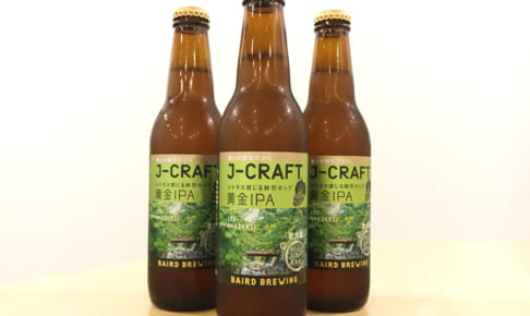 j-craft-gold-ipa