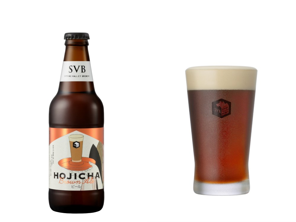 HOJICHA Brown Ale