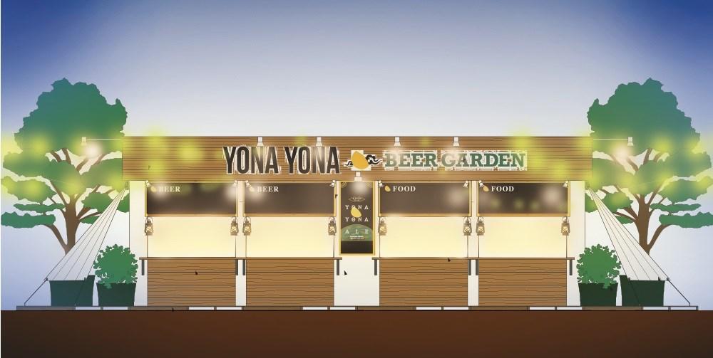 YONA YONA BEER GARDEN in ARK Hills