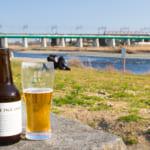 二子玉川にふたこビールのブリューパブ「ふたこビール醸造所」オープン