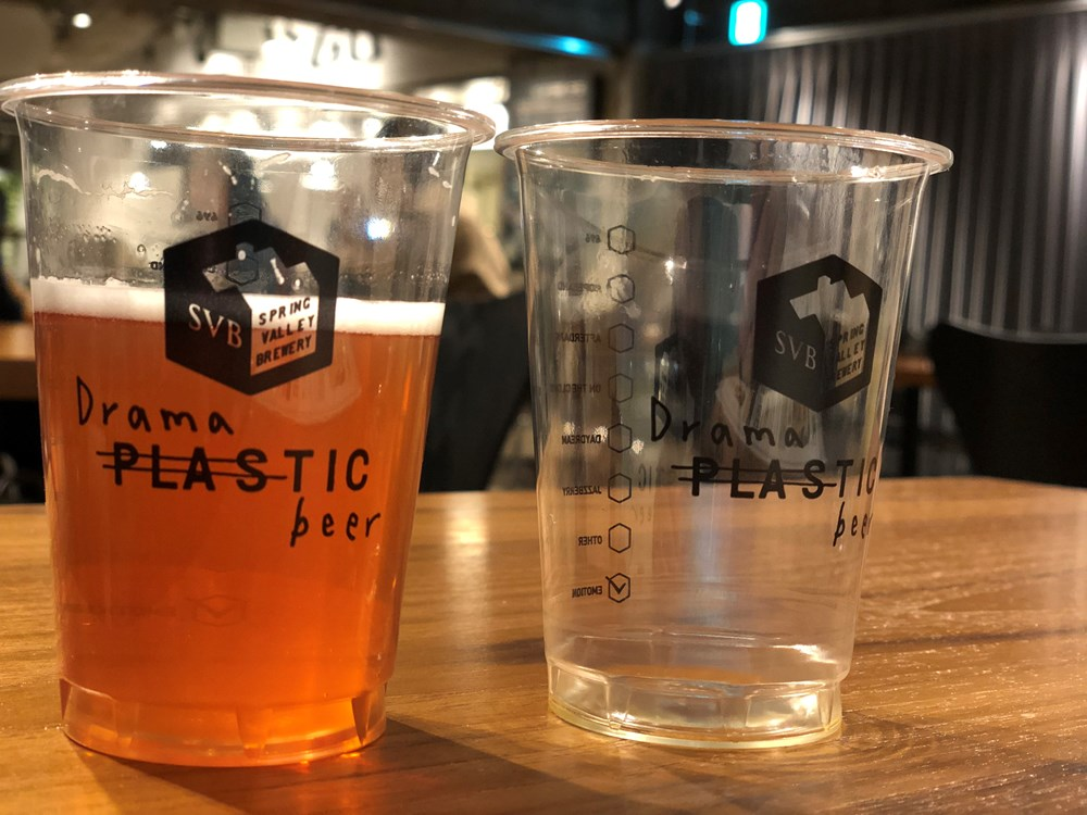 PLASTIC → DramaTIC beer