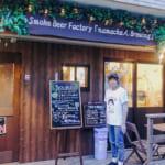 NAMACHAんBrewing 〜新進気鋭の若き女性醸造家が造るクラフトビールとは〜