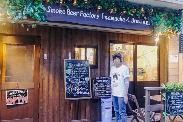 namachan-brewing-01