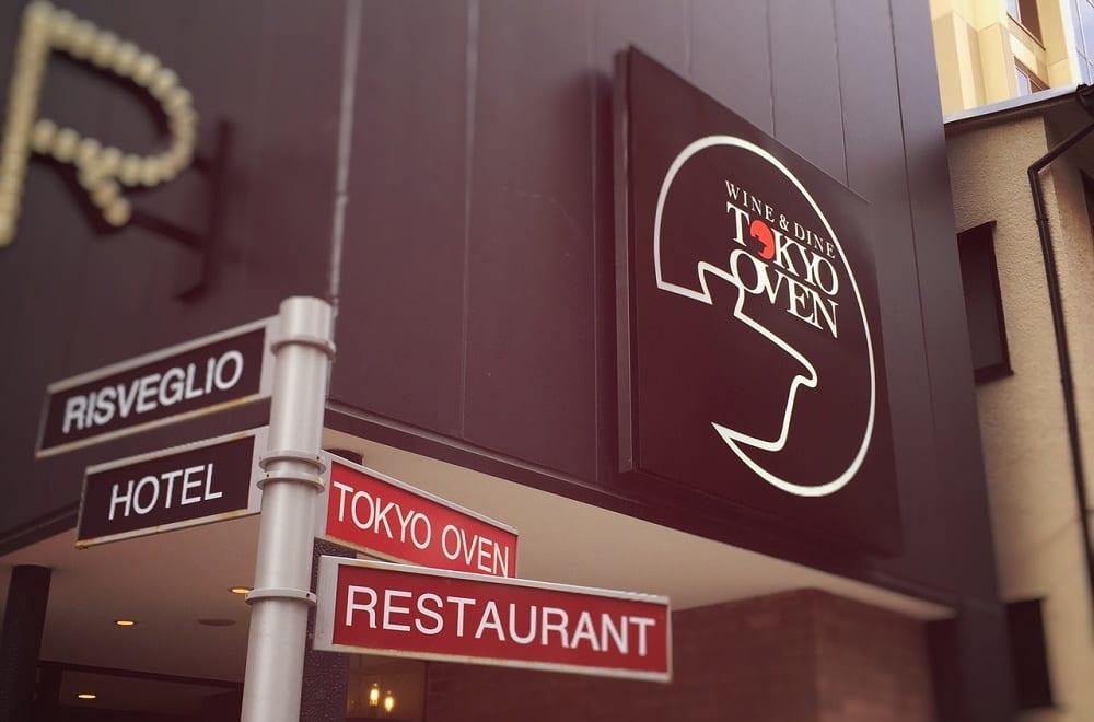 tokyo-oven-akasaka-exterior_01