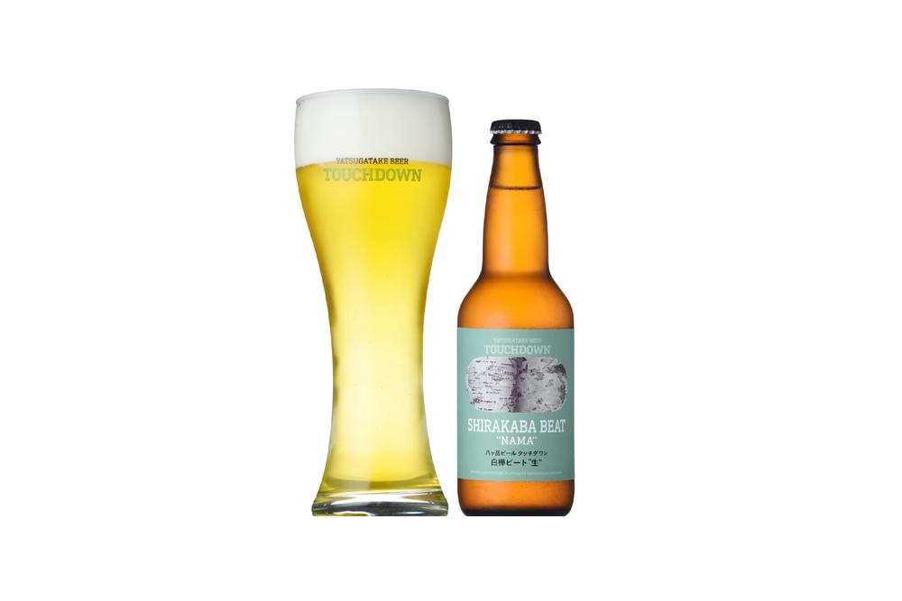 八ヶ岳ビール タッチダウン 白樺ビート