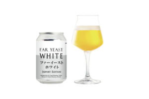 Far Yeast White Import Edition