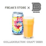 BREWBASEとFREAK'S STOREがコラボ!クラフトビール「FREAKS」発売