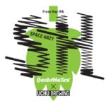 サンクトガーレン、うちゅうブルーイングとのコラボビール「SPACE HAZY」発売