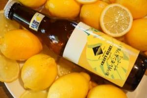 瀬戸内レモン&ソルトビール