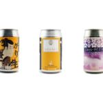 六甲ビール、11月より3種の缶ビール「いきがり生」「BAYALE(ベイエール)」「カシス」を正式販売