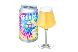 FREAKS 2nd batch(NEW ENGLAND SESSION IPA)