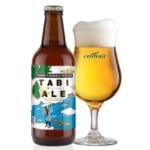 伊勢角屋麦酒と共同製造、セントレアオリジナルクラフトビール「TABI ALE」11月22日発売