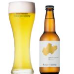 八ヶ岳ブルワリー、北杜産ホップ100%ビール「HOKUTO Ver.とれたてホップ」発売