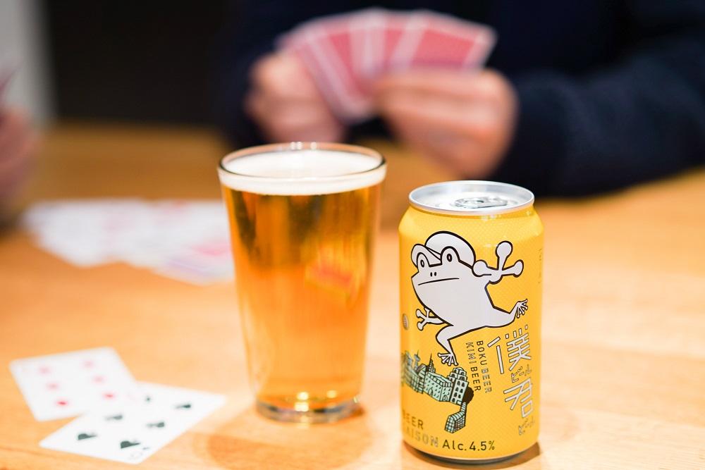 ヤッホーブルーイング、ローソン共同開発クラフトビール「僕ビール君ビール」初の全面リニューアル 画像
