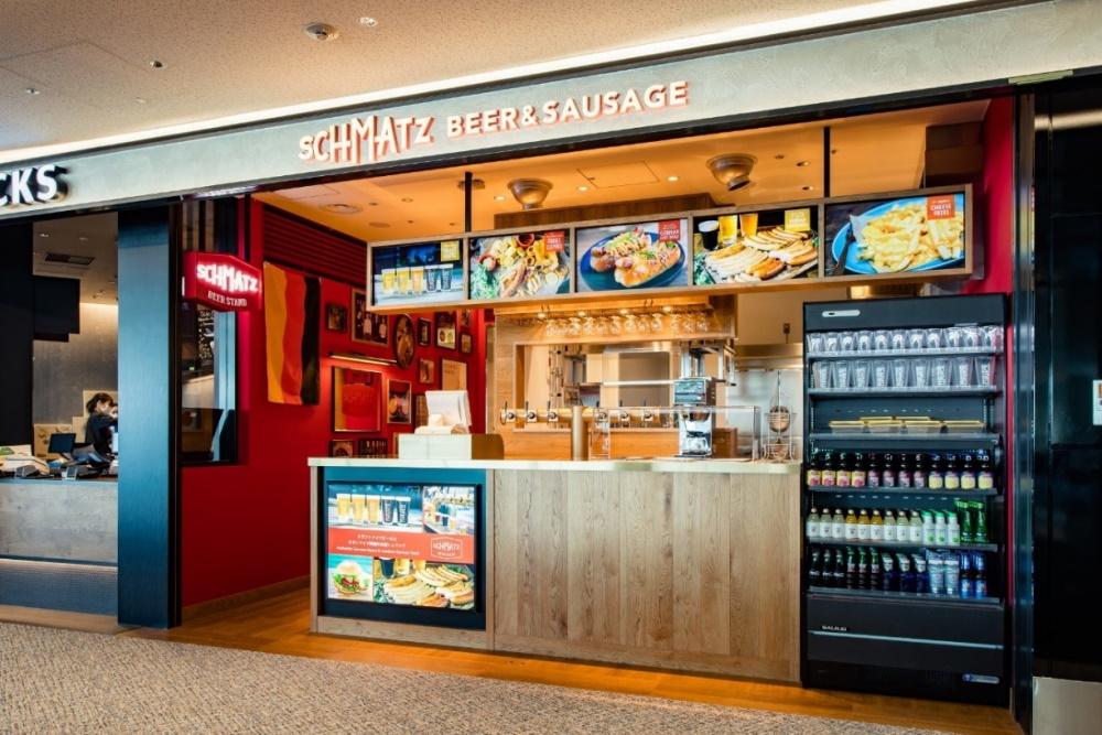 シュマッツ・ビア・スタンド羽田空港第2ターミナル店
