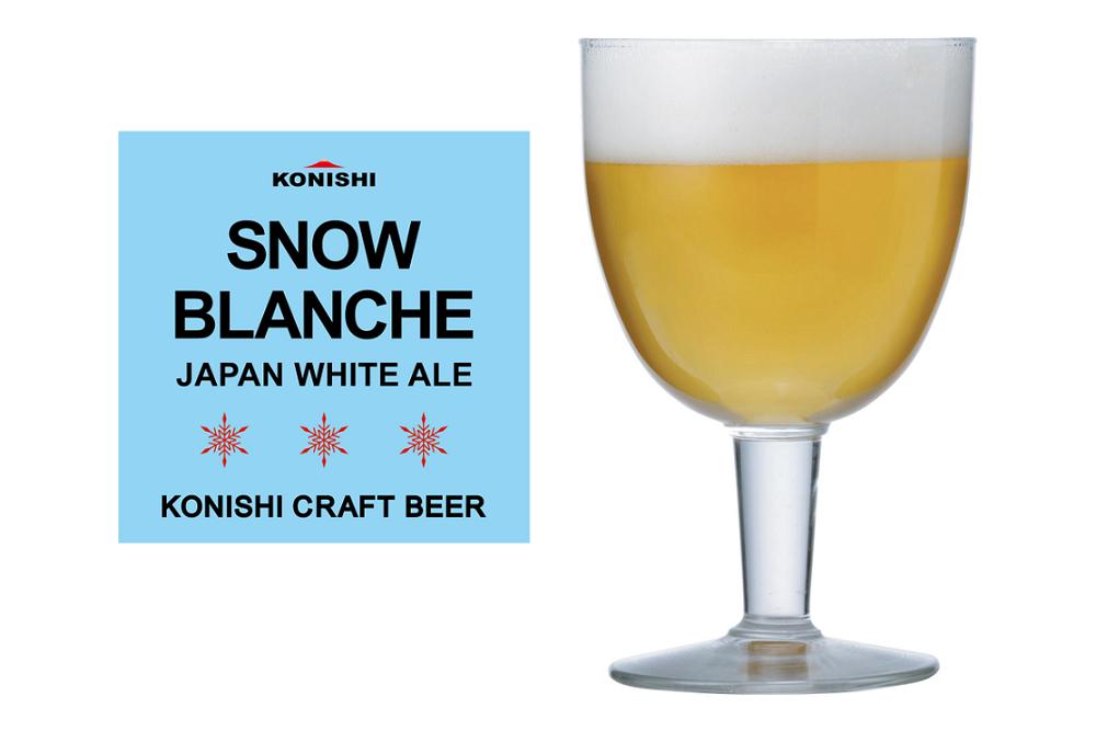 キリン「Tap Marché(タップ・マルシェ)」で小西酒造の「スノーブロンシュ・ジャパン・ホワイト... 画像