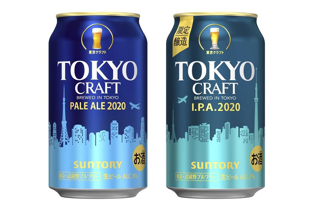 サントリービール「TOKYO CRAFT〈ペールエール〉」をリニューアル、「TOKYO CRAFT〈... 画像