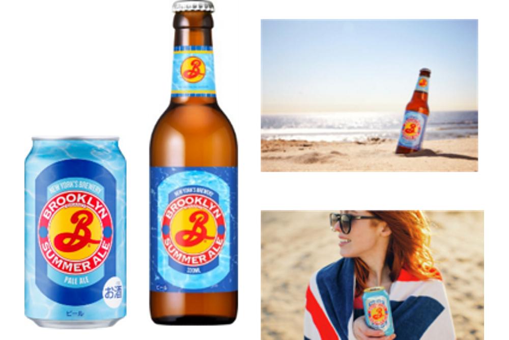 キリンビール、「ブルックリンサマーエール」を夏限定で全国発売 画像