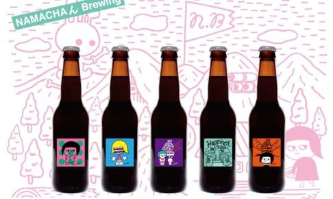 NAMACHAんBrewing 2周年記念ビール