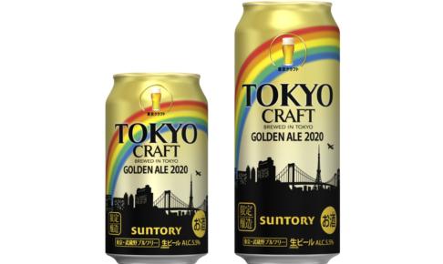 TOKYO CRAFT(東京クラフト)〈ゴールデンエール〉
