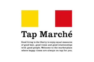 Tap Marche