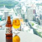 COEDOほか4社共同で渋谷ご当地クラフトビール「渋生」発売