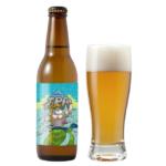 湘南ベルマーレ公式ビール「ベルマーレIPA」、クラウドファンディング返礼品としてデビュー