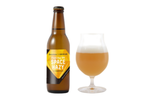 ~Fresh Hop IPA~ SPACE HAZY(SanktGallen × UchuBrewing)