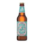 キリンビール「ブルックリンベルエアサワー」数量限定発売