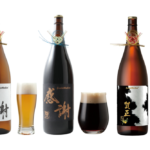サンクトガーレン、お正月に向けて水引飾り付き「一升瓶ビール」と「賀正ビール 柚子 2021 干支ラベル 丑」発売