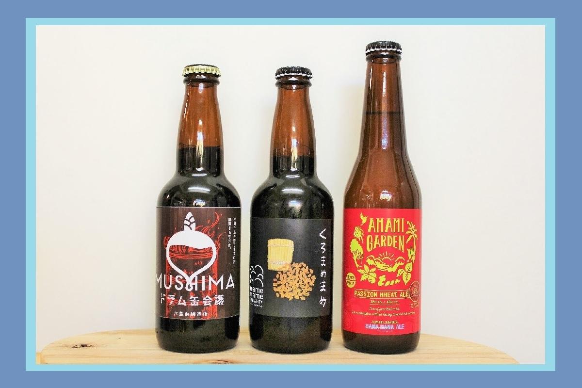 行ったつもりで飲みたい、日本各地の離島のクラフトビール4選 画像