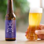 Asian Bridge、Latticework BREWINGとのコラボビール「トノネコビール」を発売