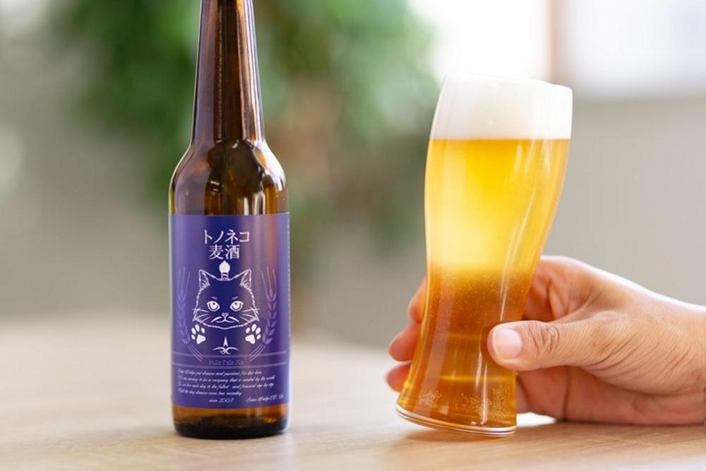トノネコビール