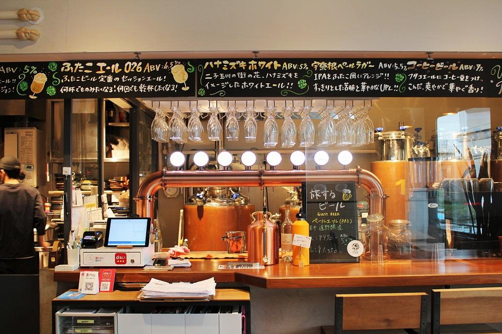 ふたこビール醸造所のカウンター