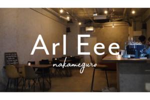 Arl Eee nakameguro